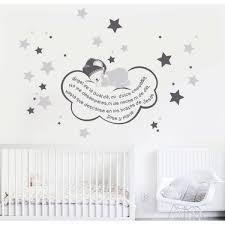 sticker chambre bébé stickers muraux myvinilo sticker pour enfants pour chambre de