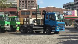 YEN TA -[422-GU] Used Isuzu 10 Wheeler Tractor Truck Head For Sale ... Isuzu Gigamax Cxz 400 2003 85000 Gst For Sale At Star Trucks 2000 Used Tractor Truck 666g6 Sold Out Youtube Isuzu Forward N75150e Easyshift 21 Dropside Texas Truck Fleet Used Sales Medium Duty Npr 70 Euro Norm 2 6900 Bas Japanese Parts Cosgrove We Sell New Used 2010 Hd 14ft Refrigerated Box Self Contained Trucks For Sale Dealer In West Chester Pa New Npr75 Box Trucks Year 2008 Mascus Usa Lawn Care Body Gas Auto Residential Commerical Maintenance 2017 Dmax Td Arctic At35 Dcb
