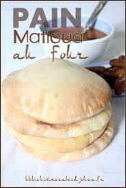 maison au four maison au four matlouh el koucha recettes faciles recettes