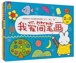 Kingdong Simple Strokes Childrens Early Teaching Painting Enlightening School Book Album Pictures Baby