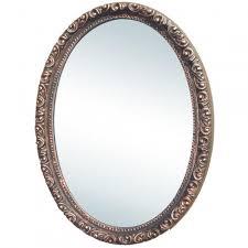 Royal Naval Porthole Mirrored Medicine Cabinet Uk porthole mirrored medicine cabinet 100 images stylish design