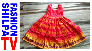 How To Make Designer Blouse At Home-25 /langa Blouse Cutting And ... Womens Designer Drses Nordstrom Best 25 Salwar Designs Ideas On Pinterest Neck Charles Frederick Worth 251895 And The House Of Essay How To Make A Baby Crib Home Design Bumper Pad Cake Mobile Dijiz Animal Xing Android Apps Google Play Eidulfitar 2016 Latest Girls Fascating Collections Futuristic Imanada Beautify Designs Of Houses With How To Draw Fashion Sketches For Kids Search In Machine Embroidery Rixo Ldon Dress Patterns Diy Dress Summer How To Stitch Kurti Kameez Part 2 Youtube