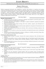 Project Manager Resume Sample We Recently Added