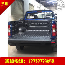 USD 172.23] SAIC Chase T60 Pickup Truck Cargo Box After The Car Seat ... The Best Truck Tool Boxes A Complete Buyers Guide Shop At Lowescom 2018 Used Isuzu Npr Hd 16ft Dry Boxtuck Under Liftgate Box Truck Cargo Cap World Box Truck Wikipedia Storage 1999 Chevrolet Express 3500 Box Item A3952 S Decked Pickup Bed And Organizer