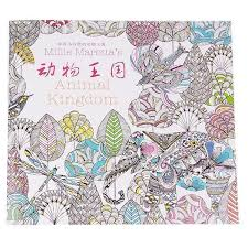 Hang Qiao Animal Kingdom Coloring Book Of Secret Garden BlackWhite
