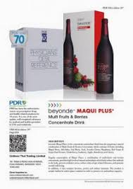 Beyonde Maqui Plus in Physicians Desk Reference 70th Edition