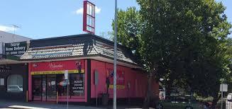 Wynstan Blinds   Showroom   Baulkham Hills - Wynstan Canopy Awnings Sydney Melbourne Wynstan Window Custom Blinds Showroom Dandenong Riverwood Fixed Steel Pivot Arm Brookvale Folding Toorak Straight Drop