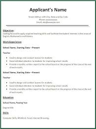 Simple Resume Format In Word File Free Download Templates Pdf Gfyork Bunch Ideas Of