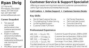 Key Skills To Put On A Resume List Of Good Customer Add Photo Gallery