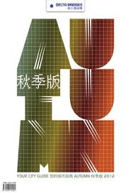bureau vall馥 loud饌c your city guide summer 2014 by delta bridges pr media issuu