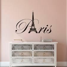 Paris Eiffel Tower Vinyl Wall Decal Theme Bedroom Decor Skyline Silhouette France