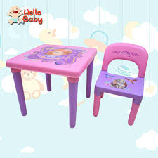 Buy Latest Kids Tables & Sets At Best Price Online In ... Height Chair Students Toddler Wed Los Covers Cover Plastic Adorable Child Table And Set Folding Fniture Pretty Best For Ding Chairs Seat Decorating Ideas 19 Childrens Office Choose Suitable Seating Kids Office Desk Avrhilgendorfco How To The Kids And Hayneedle Outdoor Minimalist Round Amazing Cocktail Kitchen 52 Of Compulsory Pics Easter With Pottery Top 5 Can Buy Reviews Of