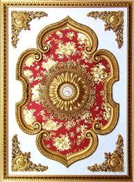 Split Design Ceiling Medallion by Rectangular Ceiling Medallions For Light Fixtures Light Fixtures