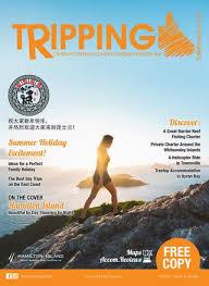 r馼ausse bureau tripping dec jan issue by corelife magazine issuu