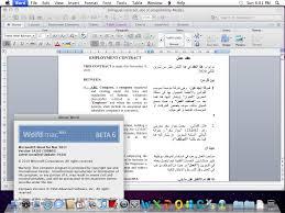 Microsoft dawdles over supporting Arab Mac users SaudiMac