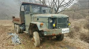 Old U.s Army Truck In Korea - Album On Imgur Truck Fallout Wiki Fandom Powered By Wikia Us Military Offloading Armored Vehicles Youtube M985 Hemtt In Iraq Description Wrecker And Cargojpg Items Vehicles Trucks Old Us Army Trucks Stock Photo Getty Images Nionstates Dispatch Of The Hertzlian Skin Mod American Simulator Mods 7 Used You Can Buy The Drive Fileus Gmc 25 Ton Truck Flickr Terry Whajpg M923a1 Big Foot Italeri 135 Build And Pating To Finish M35 Coinental Motors Cargo At Smallwood Vintage