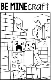 Free Easy Last Minute Minecraft Valentines Day Printable