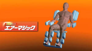 Fuji Massage Chair Manual by Dr Fuji Massage Chair Youtube