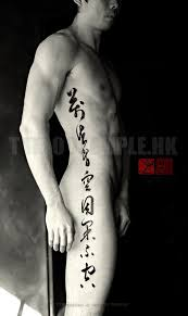 Single Line Side Script Joey Pang By TheTattooTemple