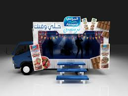 Almarai Treats - Truck On Behance The Treats Truck Food Vendor Is Seen In The New York Neighborhood Of Sweet Food San Diego And Photographer Stanleys Street Memphis Truckers Alliance Maxines Ice Cream Travels Central Wisconsin Greg Paks Pakcast 001 Kim Ima Stop 0529 Sugar Dots Truck For Fido Seattle Business Caters To Canines Tasty Eating Cookies Krispie Treat Laura B Weiss Back Tri County Air Cditioning Heating June 16 Vcegranville Rodeo Wandering Sheppard Yum Yumzz Foodie Review Ny Jenzie In City