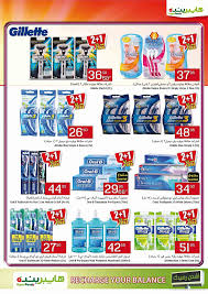 Grocery Coupons Canada Printable Old El Paso Coupons Pax 2 Coupon Code 2018 Kitchenaid Mixer Manufacturer Coupons How To Use Your Coupon Or Promo Code Online Couponcausecom The Ultimate Guide To Cheapoair Will It Save You Money 2019 Cheapoair Number Pro Activ Plus Find A Cheapoair Videos Coding Special Welcome Gamestop Jackpot247 Promo The Pros Find Codes Hint Its Not Google 45 Off Digital Cinema Discount Australia October Erafone Leatherupcom Nissanpartscc Origin Codes Reddit Lindt Usa With Groupon Coupons And Starring As Herself