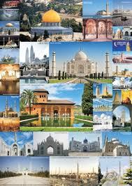 calendrier islamique des heures de prière 2018 1439 1440h