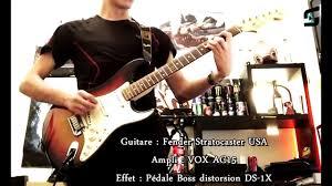 Sentas - Cover Guitare :
