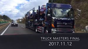 100 Truck Masters Final 2017 YouTube