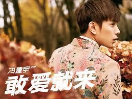 si馮e de 我的小蝴蝶 lyric feng jianyu 冯建宇 el anhelo tiene un peso