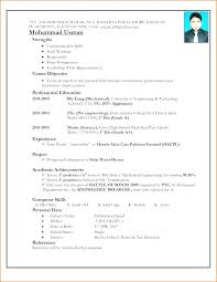 Diploma Resume Format Engineering Internship No Experience Expensive Mechanical 9