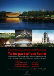 100 A Architecture Project Rchitect Rsomsilp