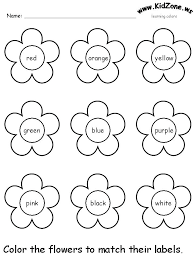 Butterfly Printable Worksheet Learn About Colors Free Preschool