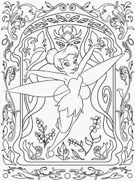 100 Coloriage Anti Stress Pdf Of Celebrate National Coloring Book