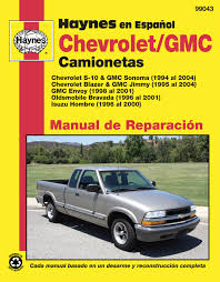1996 Chevy S10 Blend Door Actuator Location Wonderfully Cheap 55 ... Classic Chevy Truck Parts471954 Parts The Finest In Suspension 196066 Front Fender Rust Repair Part 1 Youtube Pin By Gil Funez On Pinterest Designs Of 1955 Craigslist 195556 Grille Trucks Grilles Trim Car Ebay 1957 Chevrolet Other Pickups Napco 4x4 Truck Metalworks Classics Auto Restoration Speed Shop 1956 12 Ton With Ordrive Transmission Premier Street Rods Allnew Trifive 51959 Cabs Hot 55 Chevy Pickup Used Partschevrolet Rd 1937 Steering Column Wiring Diagram Data 4755 Pickup Update Harness 500467