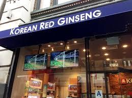 Toshis Living Room Menu by Karen U0027s Daily Bites Korean Red Ginseng Cafe L U0026w Oyster Co
