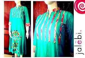 Latest Pakistani Fashion Casual Wear Dresses 2012 13 By