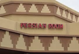 persian room fine dining part 24 persian room fine wine and