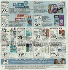 Walgreens Code 5 : Preschool Prep Co Free 810 Photo Print Store Pickup At Walgreens The Krazy How Can You Tell If That Coupon Is A Scam Plan B Coupon Code Cheap Deals Holidays Uk Free 8x10 Living Rich With Coupons Pick Up In Retail Snapfish Products Expired Year Of Aarp Membership With 15 Purchase Passport Picture Staples Online Technology Wildforwagscom Deals Your Site Codes More Thrifty Nw Mom Take 60 Off Select Wall Items This Promo Code
