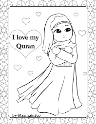 Free Coloring Page For Little Muslim Girl I My Quran Kids Children
