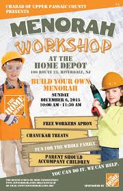 Menorah Workshop at the Home Depot Sunday December 6