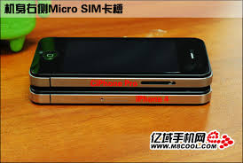 A Look at the CiPhone Pro and iPhone 4 Side By Side Video