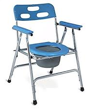 buy kosmocare deluxe commode chair online at low prices in india