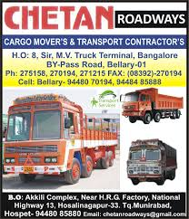 Chetan Roadways | The Telit Yelow Pages Ganesh Containers Movers Photos Wadala Truck Terminal Mumbai Truck Bus Termini Ignored For Bigger Projects China 3axle Trlcontainer Chassisport Semi Franks Restaurant And 2 Miles South Sumter New York Port Will Use Appoiments To Battle Cgestion Wsj City Classics 107 Carson Street Railtruck Ho Midwest Landmarkhuntercom Rio Pecos Rc Container Truck Terminal Reach Stacker At Work Youtube Equipment Clarke Refurbs Fuel Terminals Exxonmobil Australia