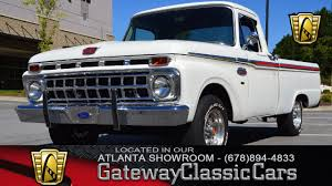1965 Ford F100 For Sale | AutaBuy.com My 1965 F350 Dually Ford Truck Enthusiasts Forums F100 Custom Cab Antique Truck For Sale Pinterest 1966 Ranger Pickup Styleside Classic Long Bed Flashback F10039s New Arrivals Of Whole Trucksparts Trucks Or Hot Rod Network Ford Ranger Custom Cab Pickup Truck Review Youtube Economic Econoline Image 1 28 Cars And Pickup Item Db5090 Sold February 7 F250 Good Humor Pics 2018 F150 Models Prices Mileage Specs Photos