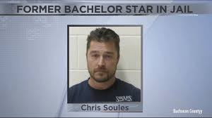 Buchanan County Jail Booking by Chris Soules Smelled Of Alcohol Fatal Hit And Run Crash