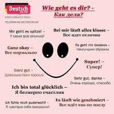 Мои закладки Russian German Language Und Small Talk