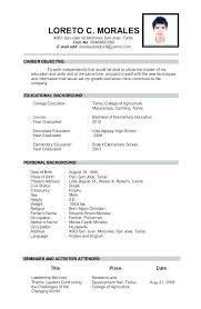 Example Resume Teacher Examples Best Of In The High