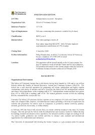 Resume Examples For Kennel Assistant Unique Download Veterinary Technician Sample