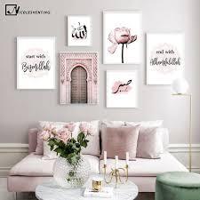 allah islamischen wand kunst leinwand poster rosa blume alte