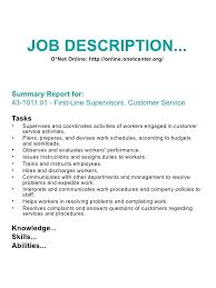 Example Of Resume Service Crew Together With Job Description For Frame Perfect